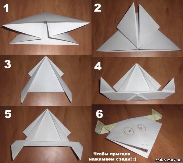 Как сделать из бумаги лягушку которая прыгает схема